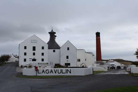 SCOTLAND, ISLE OF ISLAY, LAGAVULIN - OCTOBER 09, 2015: Building of the Lagavulin Distillery