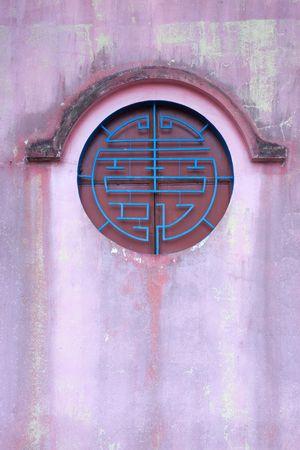 window style of china  photo