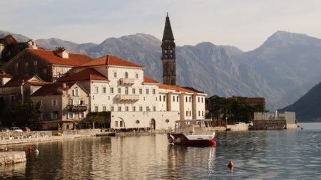 montenegro: Perast Montenegro