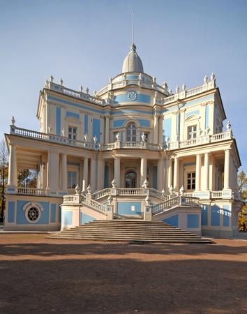 leningradskaya: Riders Hill Pavilion. Oranienbaum. Russia  Editorial