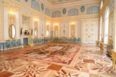 palacio ruso: Katherine Editorial
