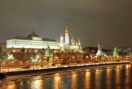 Moscow kremlin. night view. Russia