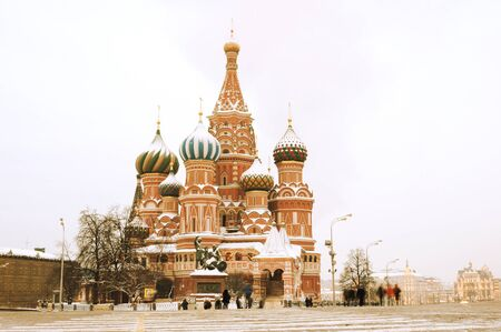 St. Basil's Cathedral. Winter, Red square, Russia. photo