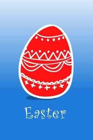 pasqua: Happy Easter card Illustration
