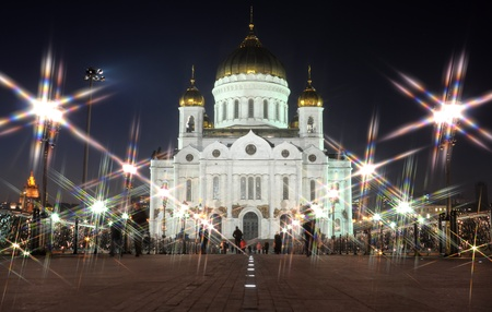 The Cathedral of Christ the Savior in Moscow. Bridge view.