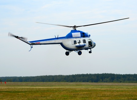 avia: White helicopter on the way