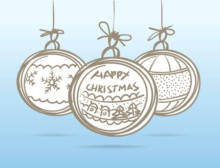 Christmas balls group Vector