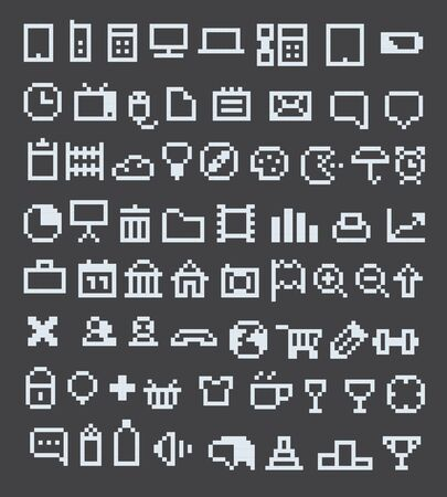 70 pixel web icons collection Vector