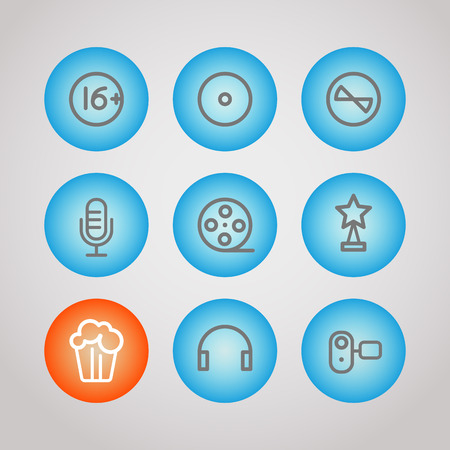 lineart: Different lineart media icons set. Vector design elements