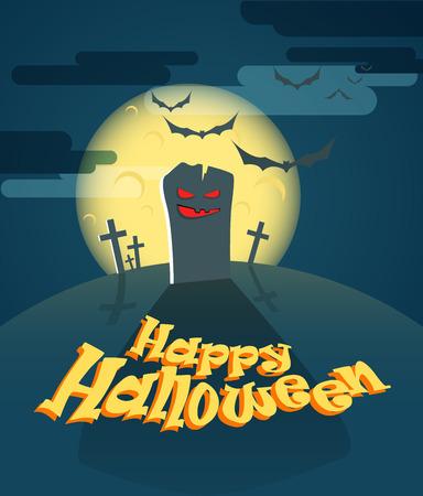 hallooween: Dark cemetery in a full moon. Happy Halloween illustration Illustration