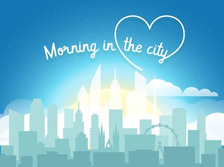 districts: Modern cityscape in the morning vector illustartion. Office builngs houses and scyscrapers