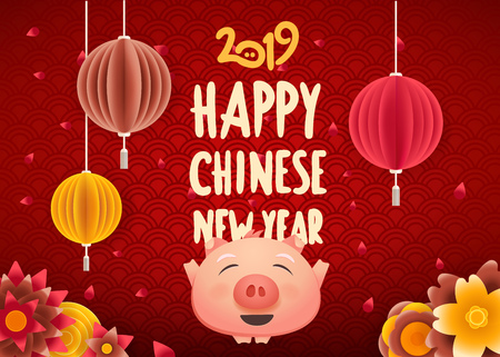 Happy chinese new year 2019. Vector greeting card Ilustração