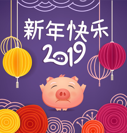 Happy new year 2019 in chinese. Vector greeting card template Illustration