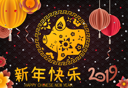 The year of the pig banner. Chinese style vector illustration