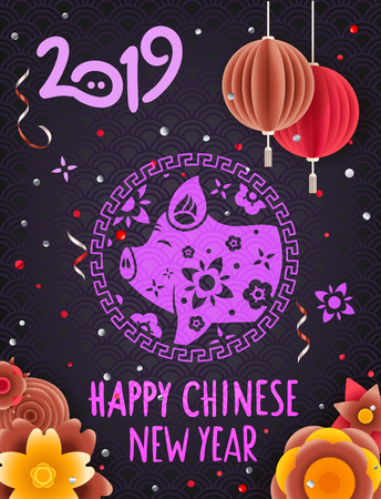 Happy new 2019 year card. Chinese style vector elements. The year of the pig banner