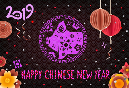 The year of the pig banner. Happy new 2019 year card. Chinese style vector elements Ilustração