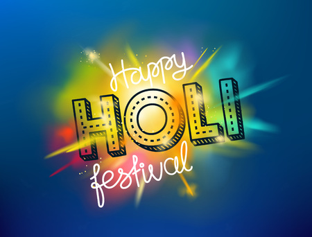 Vector abstract colorful powder clouds. Happy Holi festival concept
