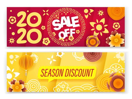 Season sale concept. Chinese new year sale vector banners collection