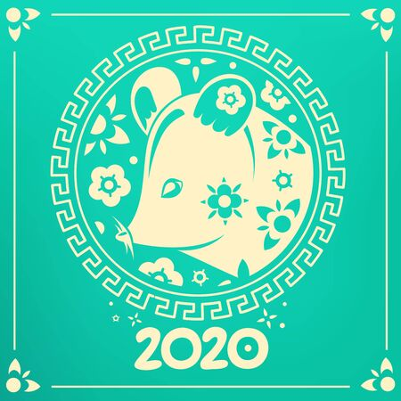 Happy chinese new year 2020. Vector celebration card 일러스트