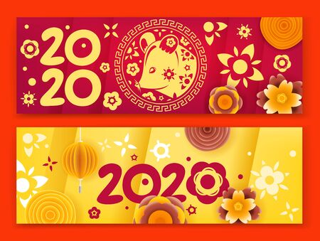 Happy chinese new year 2020 vector banners collection 일러스트