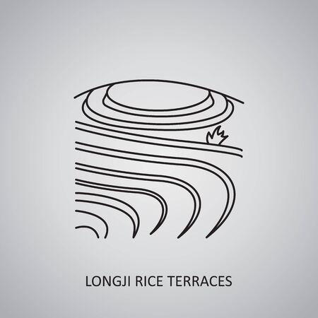 Rice terrace icon. Longji rice terrace fields of China  イラスト・ベクター素材