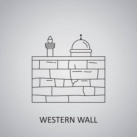 Western Wall in Israel, Jerusalem. Old City