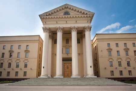 minsk: Belarus. Minsk. Museum. Closeup. Stock Photo