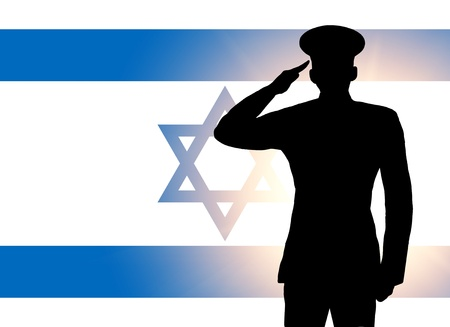 The Israeli flag Stock Photo - 12406960
