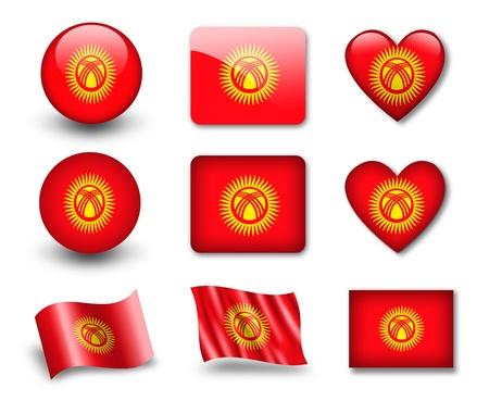 kyrgyzstan: La Bandera de Kirguist�n