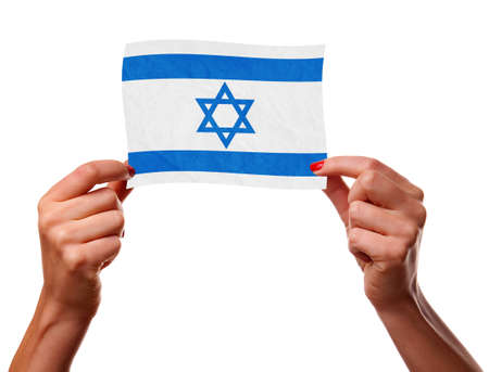 The Israeli flag photo