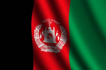 afghan flag: The Afghan flag Stock Photo