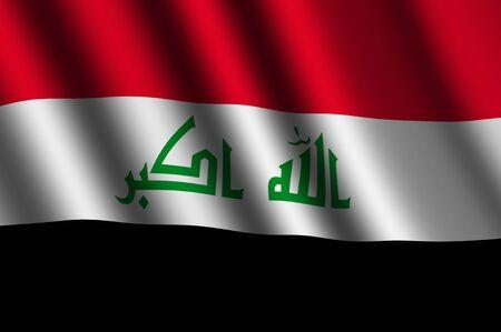 iraqi: The Iraqi flag