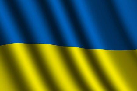 ukrainian flag: The Ukrainian flag