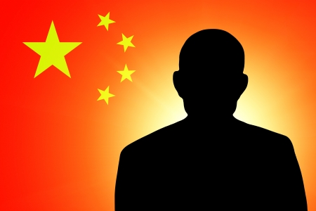 unnamed: The Chinese flag and the silhouette of an unknown man