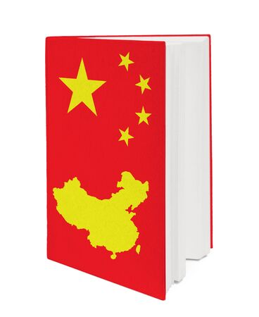 Book with the national flag and contour of China on cover. photo