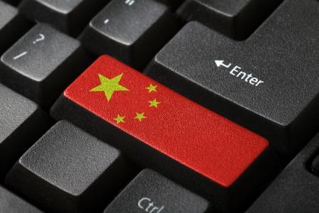 El botón de la bandera china en el teclado de cerca Foto de archivo - 25366660