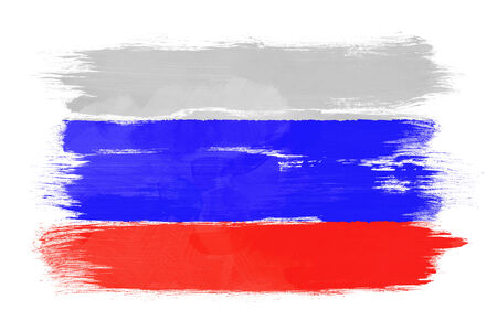 The Russian flag painted on white paper with watercolor photo