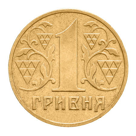 kopek: One hryvnia coin - Ukrainian money. Isolated on white background.