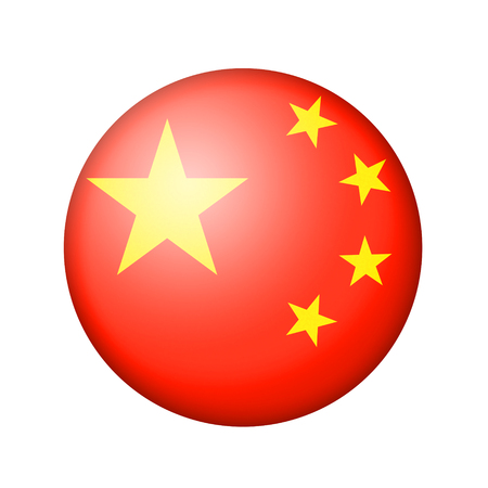 china flag: The Chinese flag. Round matte icon. Isolated on white background. Stock Photo