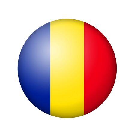 romania flag: The Romania flag. Round matte icon. Isolated on white background.