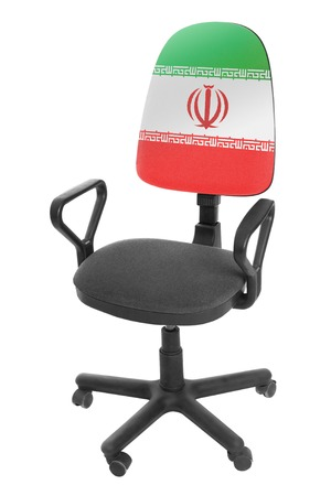 The Iranian flag Standard-Bild