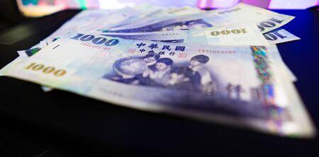 1000 New Taiwan Dollars, Taiwan Money, Taiwan Currency.