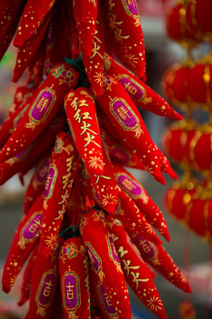 The Spring Festival China traditional ornaments Stock Photo