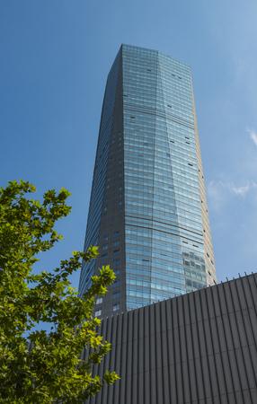 Central business district building