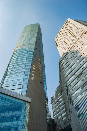 Central business district buildings
