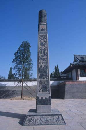 hubei province: Jingshan,Hubei Province,China