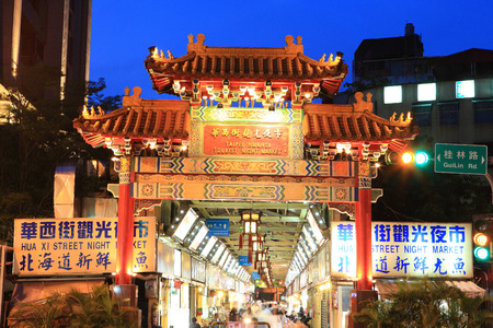 night market: Taipei Wanhua west street night market Editorial