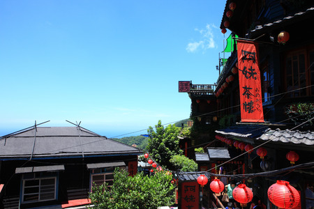tea house: Jiufen Amei casa da t� Editoriali