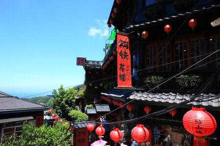 tea house: Jiufen Amei tea house