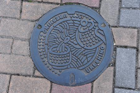 onsen: Ureshino Onsen Street View Japan